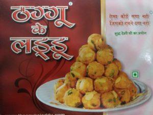 profit margin sweet shop in india